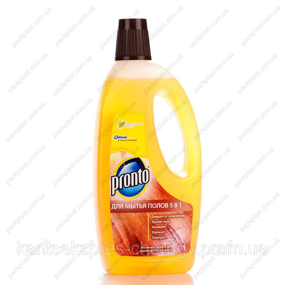Pronto миючий засіб для підлоги 750мл