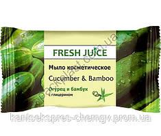 """Мыло косметическое Fresh Juice """"Cucumber &  Bamboo"""""""