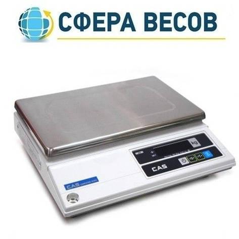 Весы фасовочные CAS AD-25 (25 кг), фото 2