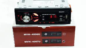 Недорогая автомагнитола Pioneer MVH-4007U ISO - MP3 Player, FM. Хорошее качество. Купить онлайн. Код: КДН2812
