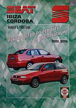 SEAT  IBIZA CORDOBA   Модели с 1993 года   Бензин • дизель   Руководство по ремонту и эксплуатации