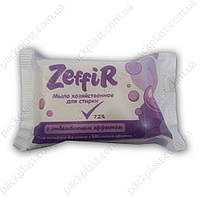 Хозяйственное мыло Zeffir, 72% 125гр.