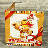 """Мини открытка """"Приглашение"""", 170*85мм (10 шт)"""