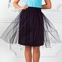 Стильная фатиновая юбка на трикотажной подкладке