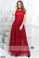 Вечернее платье с вышивкой и отделкой бусинами