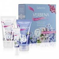 Подарочный косметический набор для женщин Verbena, Faberlic, Вербена Фаберлик, 0873