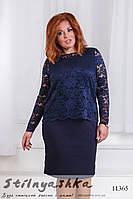 Костюм для полных платье с гипюровой блузой синий