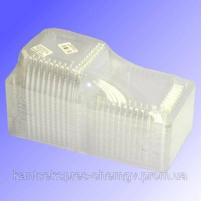 Контейнер с крышкой квадратный 131*131*57 - 30шт (SL-20P)  Инпак