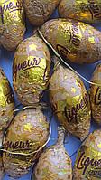 Шоколадные конфеты (шоколад) с ликером Авокадо Figaro Чехия 27,5г