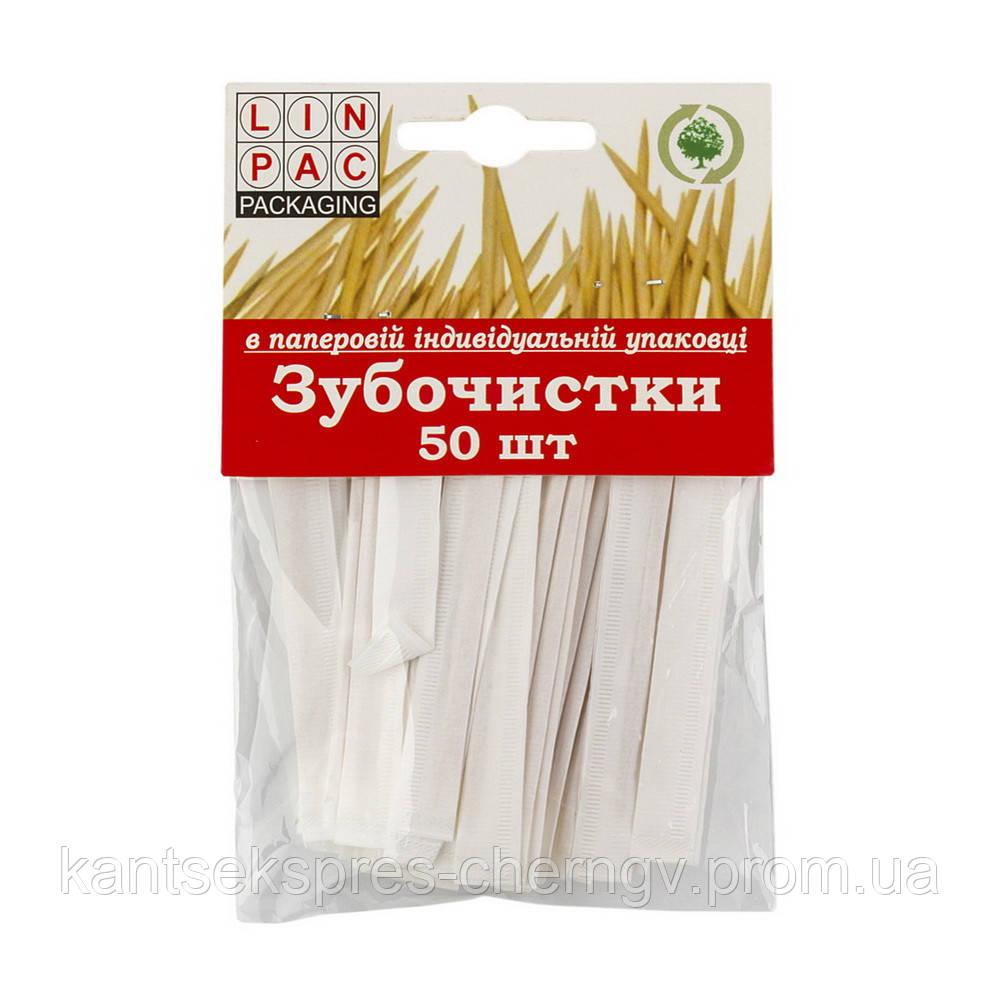 Зубочистки в бумажной индивидуальной упаковке, 50 шт,  Linpac