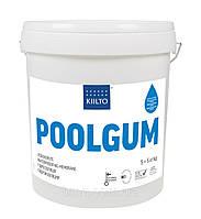 2х Компонентная гидроизоляция для внутренних и наружных работ Kiilto Poolgum 5кг+5кг