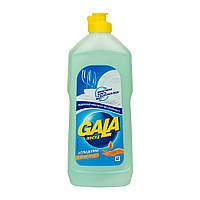 GALA 0,5 л Витамин Е моющее средство