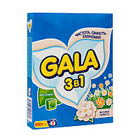GALA стиральный порошок автомат 400 гр