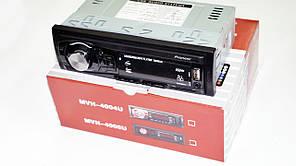 Качественная автомагнитола Pioneer MVH-4005U ISO - MP3 Player, FM. Удобный дизайн. Купить онлайн. Код: КДН2814
