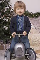 Скидки на Дитячий одяг по низьким цінам в Украине. Сравнить цены ... cfe739dbf86bc