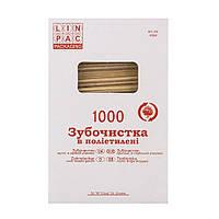 Зубочистки 65 мм 1000 шт в полиэтилене