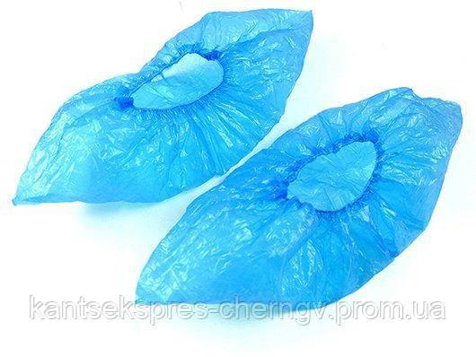 Бахилы низкие голубые -155х410 (50 шт)