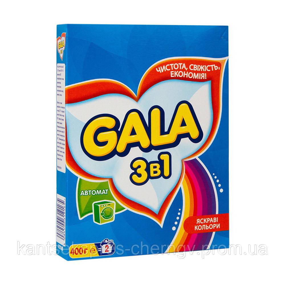 """Стиральный порошок автомат,""""GALA"""",Color,400 гр"""
