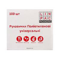 Перчатки полиэтиленовые РЕ (L) 100 шт, LinPac