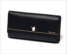 Жіночий гаманець Baellerry Grace