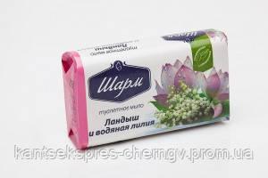 """ШАРМ 70 гр """"Ландыш и лилия"""" мыло туалетное"""