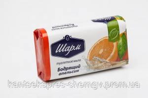 ШАРМ 70 гр Бадьорий апельсин мило туалетне