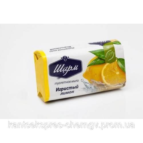 """ШАРМ 70 гр """"игристый лимон"""" мыло туалетное"""