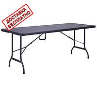 Стол раскладной для кемпинга XXL 180 черный