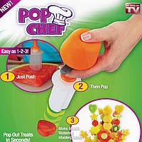 Набор для карвинга Pop chef Код:40211981