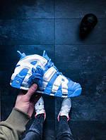 Кросовки Nike Air More Uptempo University Blue