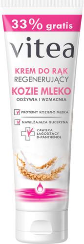 Крем для рук Vitea козяче молоко 100мл