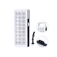 Светодиодная панель-лампа Yajia YJ-6818B Код:46969838