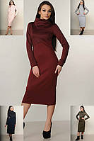 Теплое платье Фроузен Ри Мари р.42-52