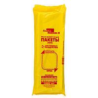 Пакет фасовочный 10 + 8х30 Пласт Инвест К