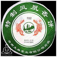 Чай Пуэр (Шен) Ту Линь Тэ Цзы 702