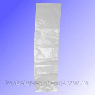 Пакет полипропиленовый с перфо 145*658+25 2000 шт