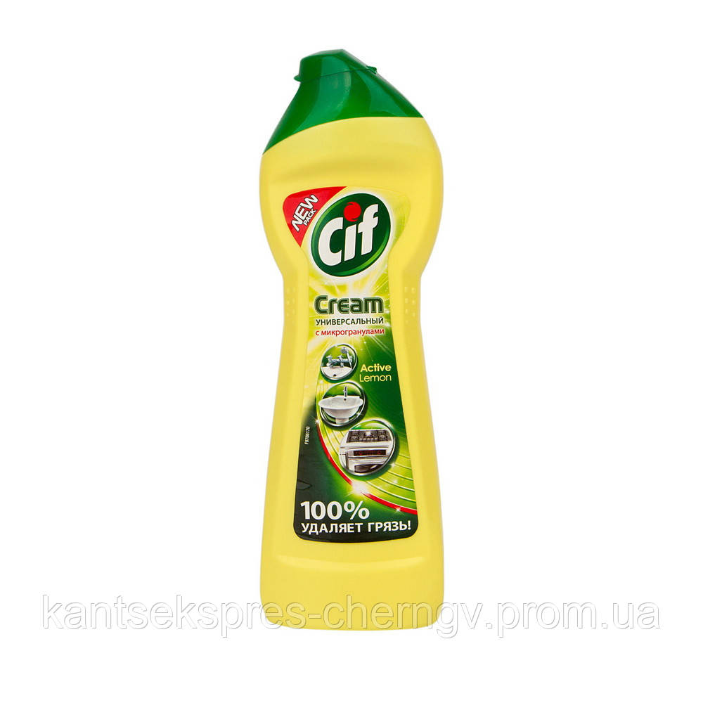 Крем средство для чистки универсальный Сif 250 мл, Лимон