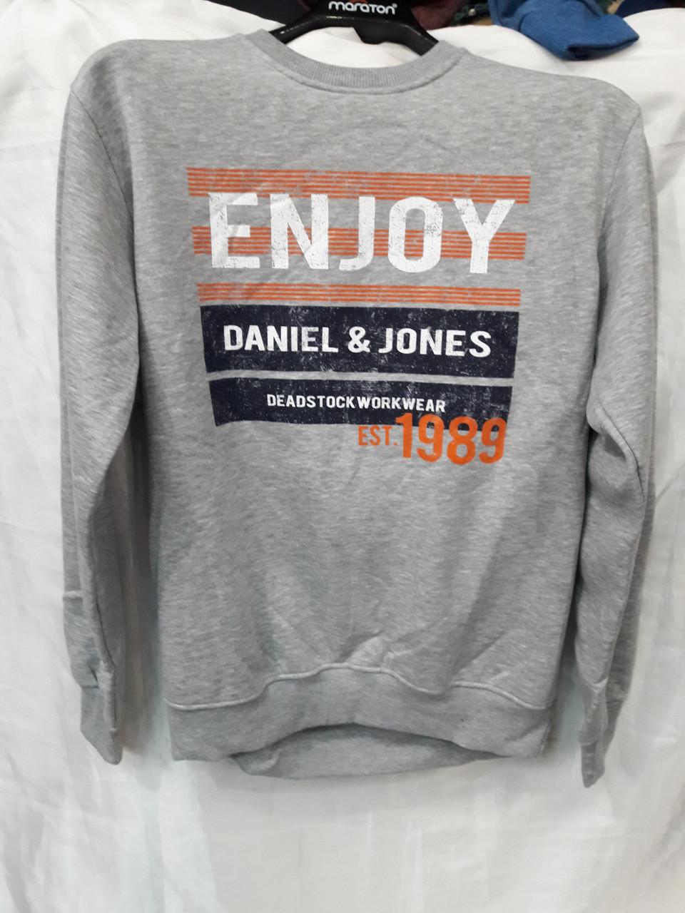 Кофта мужская спортивная  Daniel Jones серая