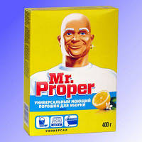 Mr Proper 400 гр (порошок) Лимон засіб для чищення універсальний