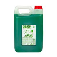 Эконом-продукт 5 л жидкость для мытья посуды
