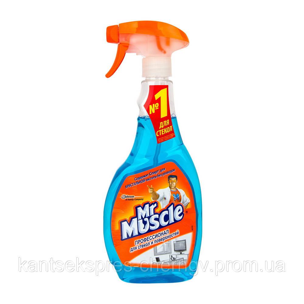 """Миючий засіб для скла """" Містер Мускул 500 мл синій зі спиртом з розпилювачем"""