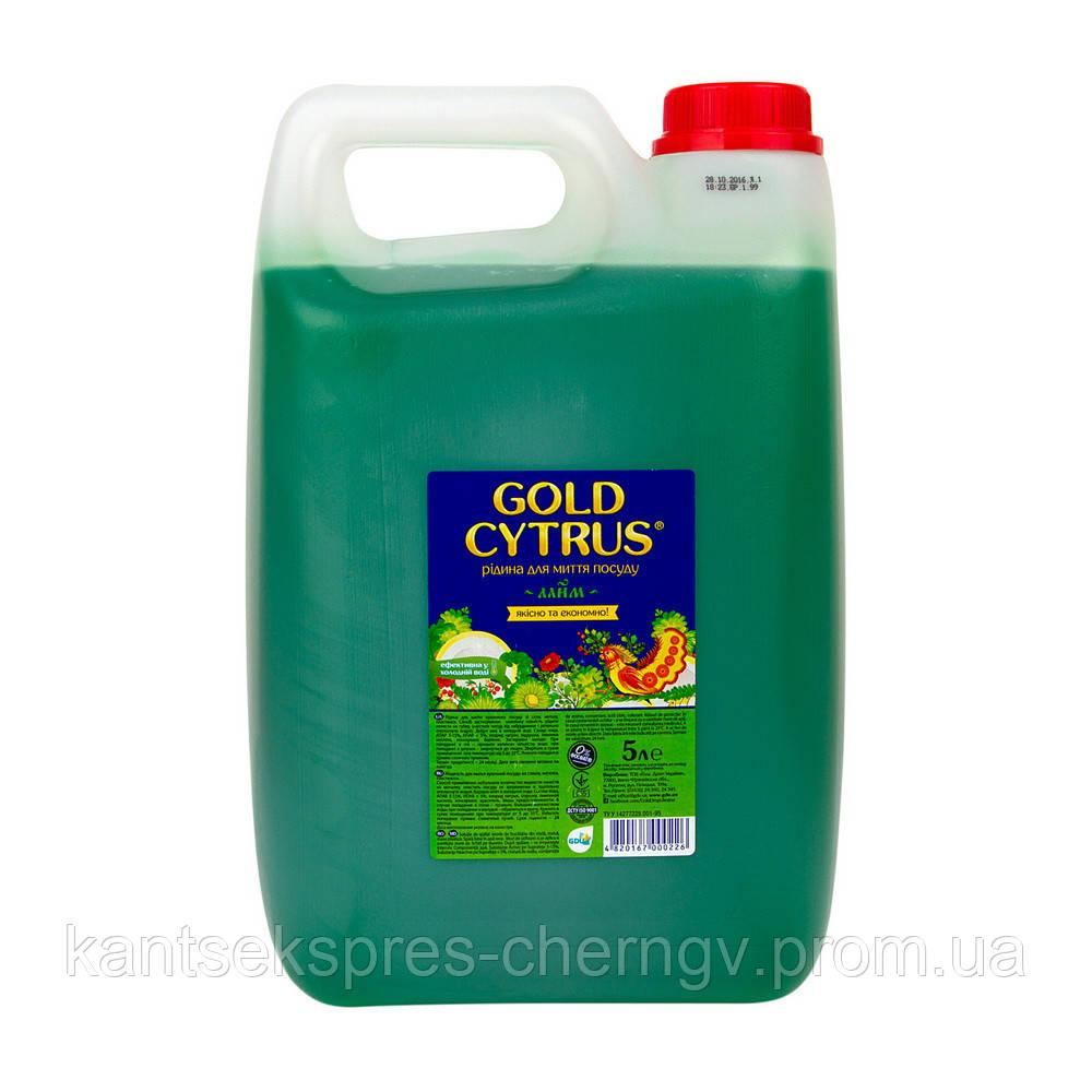 Жидкость для мытья посуды Gold Cytrus 5 л зеленая