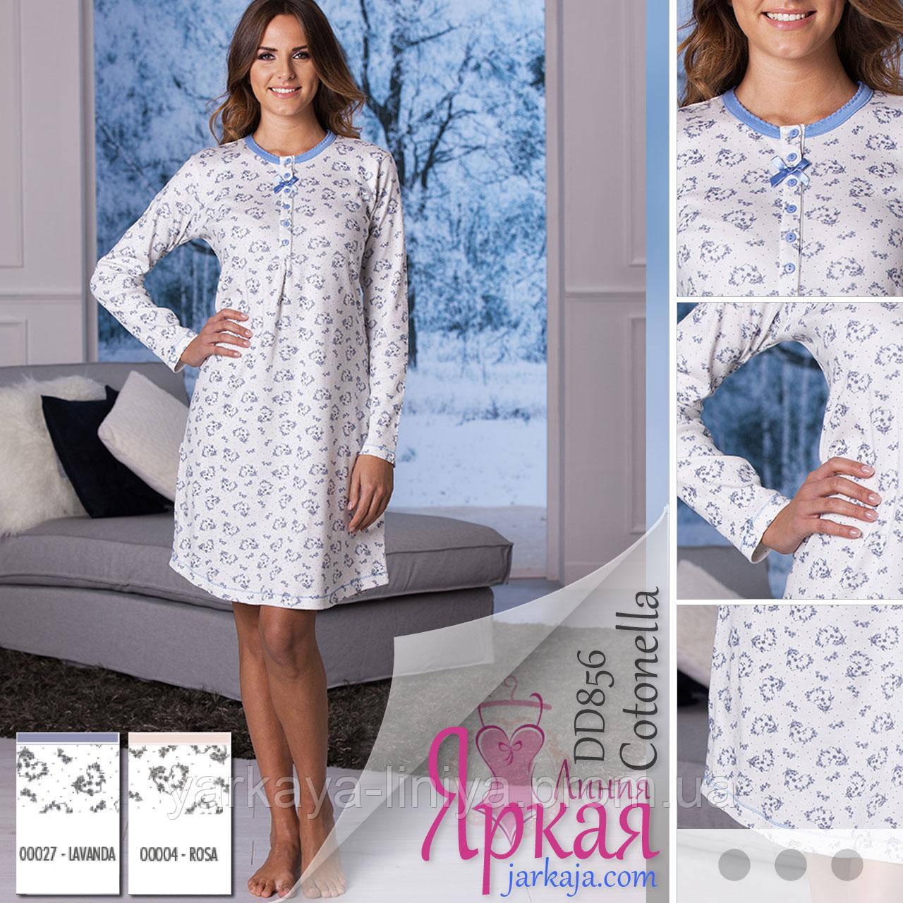 9e9ffeccefe Сорочка ночная женская хлопок. Домашняя одежда для женщин Cotonella™ -  Товары и услуги для