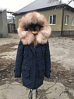 Стильная зимняя парка с мехом блюфрост  в наличии 44 46 размеры