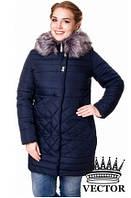 Зимня женская куртка классическая, фото 1