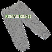 Детские брюки р.86 для девочки ткань 100% вискоза 1120 Серый