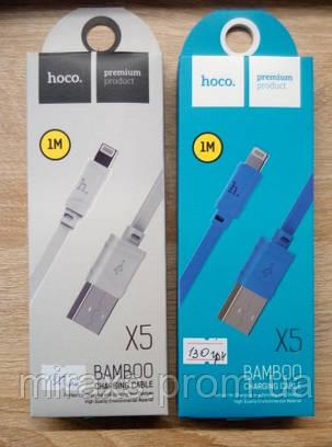 Кабель USB для зарядки iPhone 5/6/7 Lightning 1.2 метр, hoco x5, фото 2