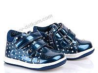 Демисезонные ботинки детские, 21-26 размер, 8 пар