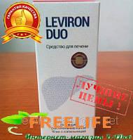 Средство для восстановления и очищения печени Leviron Duo (Левирон Дуо),оригинал, купить. Официальный сайт