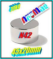 Супермагнит неодимовий 45*20, усилие 70кг, N42, ПОЛЬША